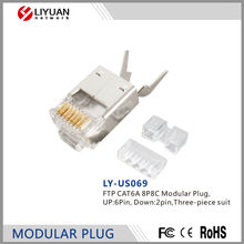 LY-US069 FTP CAT6A 8P8C Modular Plug, Three-piece suit RJ45 Connector