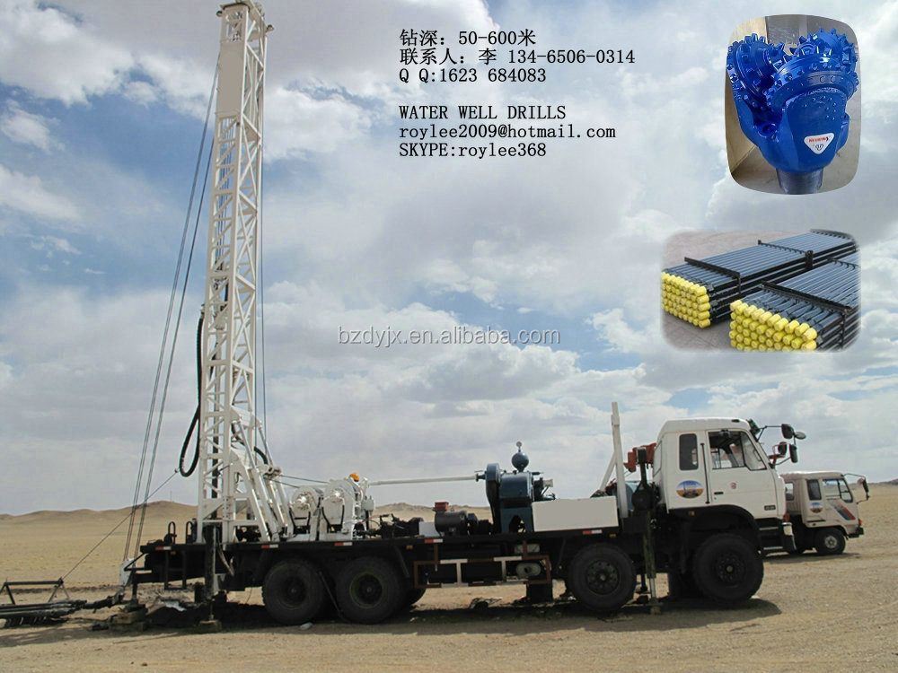 BZC-400BCA truck mounted drilling rig