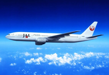 Good price Transport plane cargo aircraft / Ship shipping courier To Namibia from China