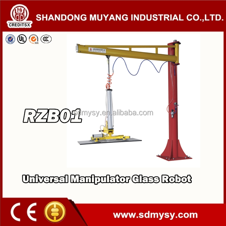 RZB01Glass loading and unloading manipulator robot for IG line