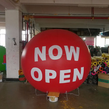 inflatable flying now open helium balloon