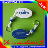 Promotion Floating Keyring Key Chain