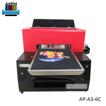 24 hours service online free training small rainbow textile printer