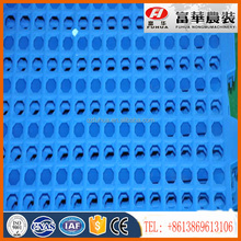 propathene poultry plastic padded floor mat
