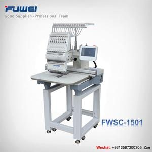 Xingyue high quality sewing machine single head embroidery machine as tajima type with good factory price