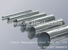 inox/stainless/rustless steel tube