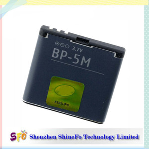 High Quality 900mAh BP-5M Replacement Battery for Nokia 5610 5700 6500S 7390 BP5M BP 5M battery