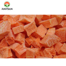 2017 Hot selling food freeze dried carrot in dice