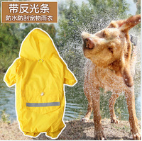100pcs NEW ARRIVAL wholesale reflective waterproof dog clothes, fashion large dog raincoat,dog clothes patterns DC-018