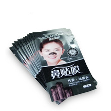 bamboo charcoal mask pig nose pad suction black mask face black head remove acne pores beauty skin care deep cleansing face mask