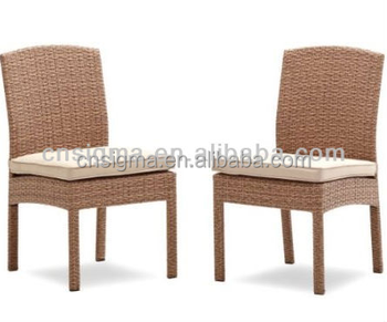 Sigma poly rattan furniture patio wicker chairs outdoor lounge chairs