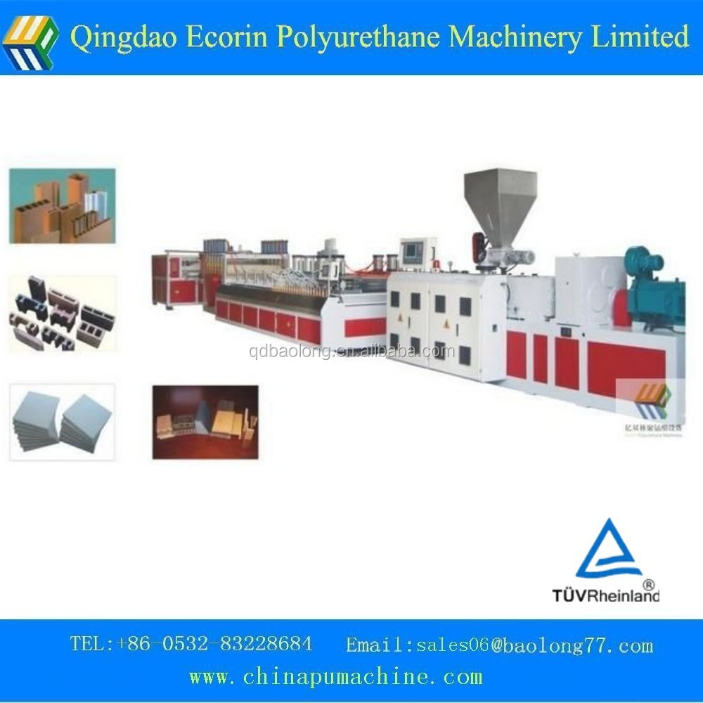 WPC products extrusion line / WPC profile production line / plastic production line wpc fence whole production line