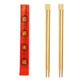 open paper bamboo twin chopsticks round bamboo chop sticks