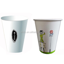 High quality 8OZ souffle paper cup