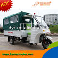 Kamax New Design 200cc~250cc Ambulance Tricycle