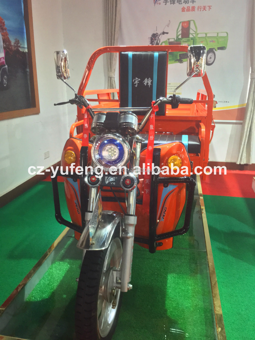Yufeng open body electric tricycle for cargo transporting in best quality