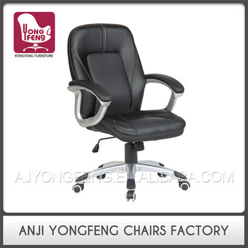 HOT promotion cosy office leather swivel chair