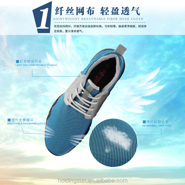 2017 New Style Aquatwo Brand Men's Sports Shoes For Men Footwear