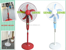 Guangzhou Factory supply energy-saving AC220V DC12V Stand Fan for Syria Yemen Dubai
