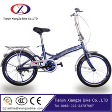 New design 20 inch foldable bike 7 speed high quality folding bike pocket bicycle