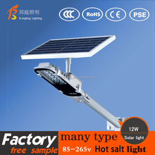 Free Sample! 12w waterproof ip65 integrated all in one led solar street light price