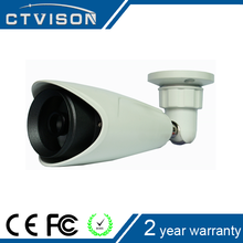 2016 New Product best selling 2mp 1080p HD-CVI outdoor Bullet Security Camera high technology surveillance camera set