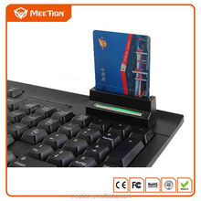Card reader keyboard for POS keyboard