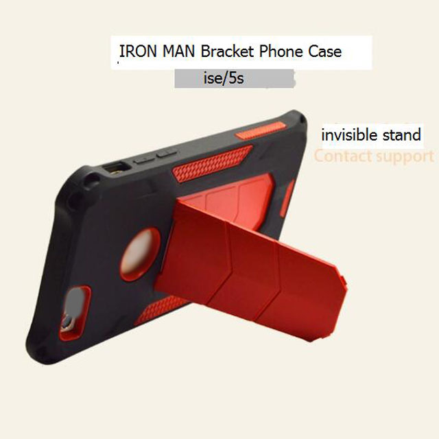I7 Case Slim Iron Man Shock Proof Hybrid Armor Defender Case With Invisible Stand