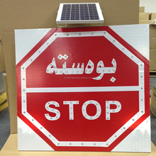School bus Arab red safety led stop signs