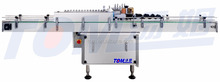 Automatic paste/glue labeling machine for paper label