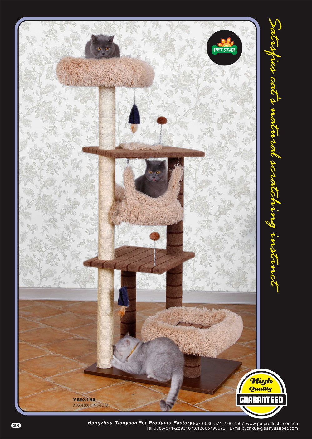 2016 New deluxe cat tree
