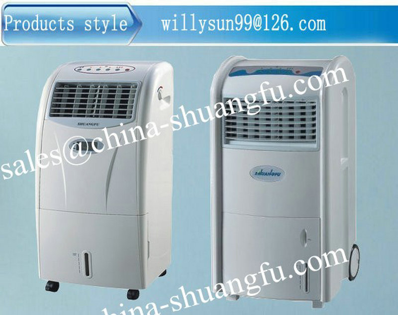 Water Air Coolers For Home : Household appliances cooling room air cooler home