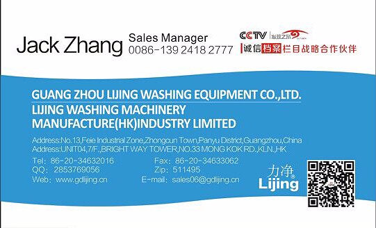 CE approved industrial laundry equipment iron press machine (W J T-125)