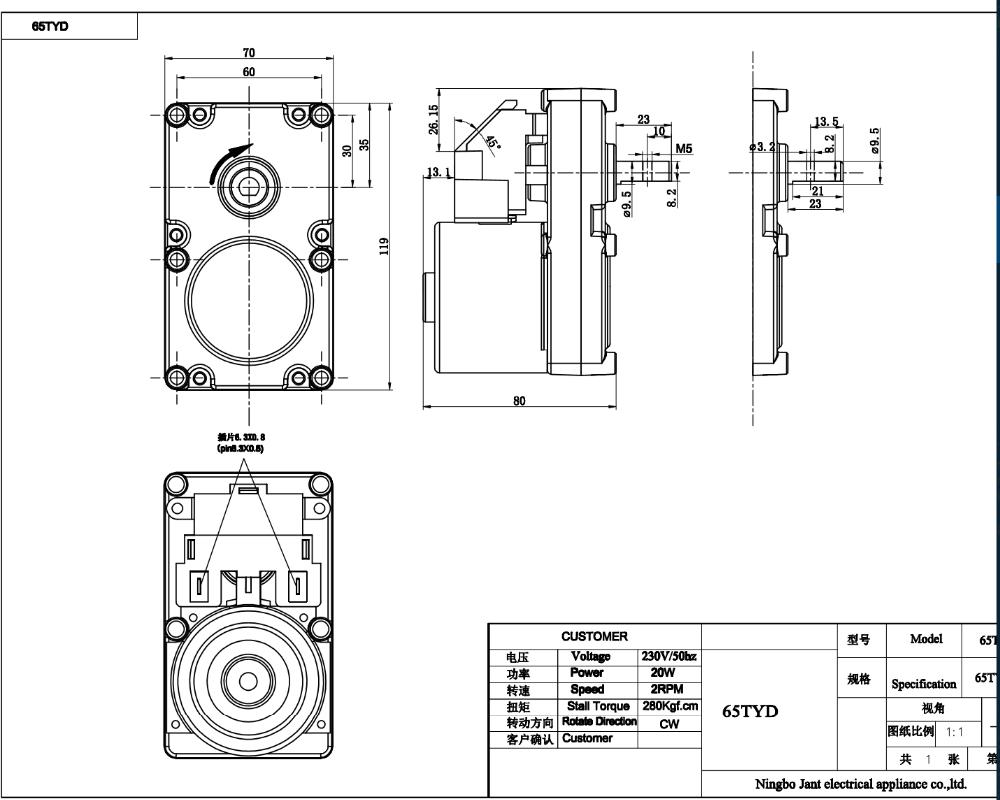 pellet stove auger gear motor 2 rpm 110v 220v