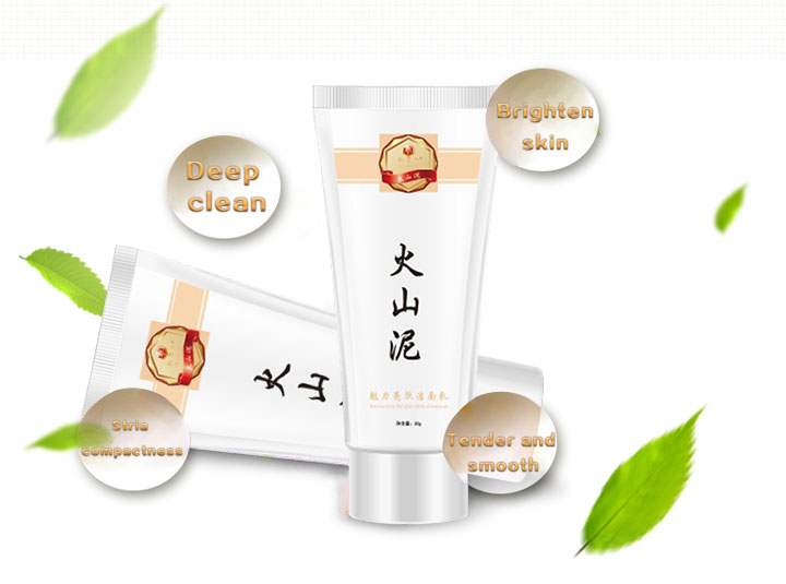 Volcanic mud Deep cleansing pore facial cleanser remover moisturizing nourishing face care