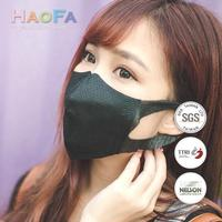 Brand Customized 3ply Diposable Gauze Mask