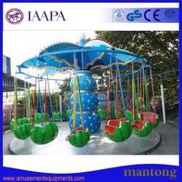 Hot Selling Kiddie Rides Double Swing Flying Chair