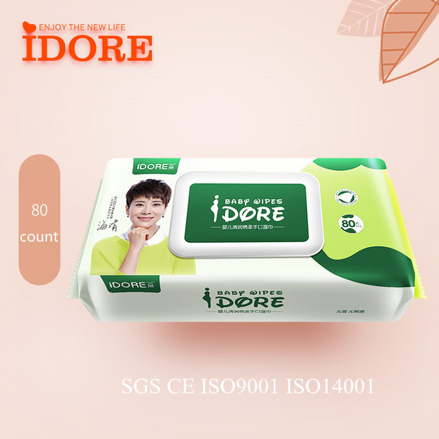 Custom Individual Cleaning Wet Wipes with Plastic Lids for OEM/ODM Manufacture Baby Wet Wipe