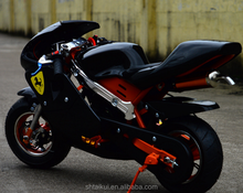 50cc - 350 cc super sport racing motorcycle