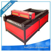 CE co2 wood panel laser cutting /cutter machine best price