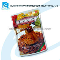 SAFETY FOOD GRADE plastic sausage casing for vacuum pack