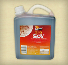 2.25kg Chinese dark soy sauce traditional fermented soy bean sauce