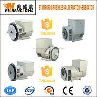 Supplier! Diesel engine electric brushless st stc single three pahse generator starter dynamo alternator wiring diagram