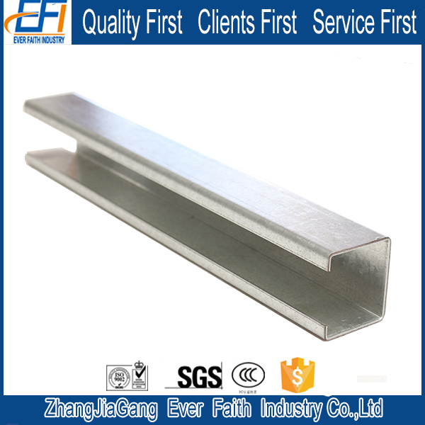 Structural Steel china supplier C Channel Profiles