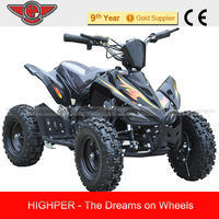 sport atv for kids(ATV-6)
