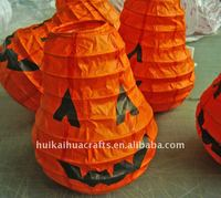 String pumpkin lantern for Halloween/paper lantern/Halloween lamp