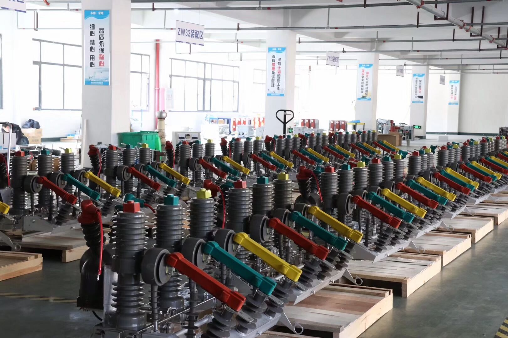 china top 3 outdoor vacuum saw switch 10kv