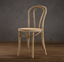 RCH-1505 Bent Dining Chair Vintage French Cafe Chair Bent Wood Side Chair