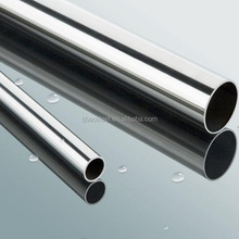 large diameter seamless thin wall steel pipe with big stock in china manufacturer