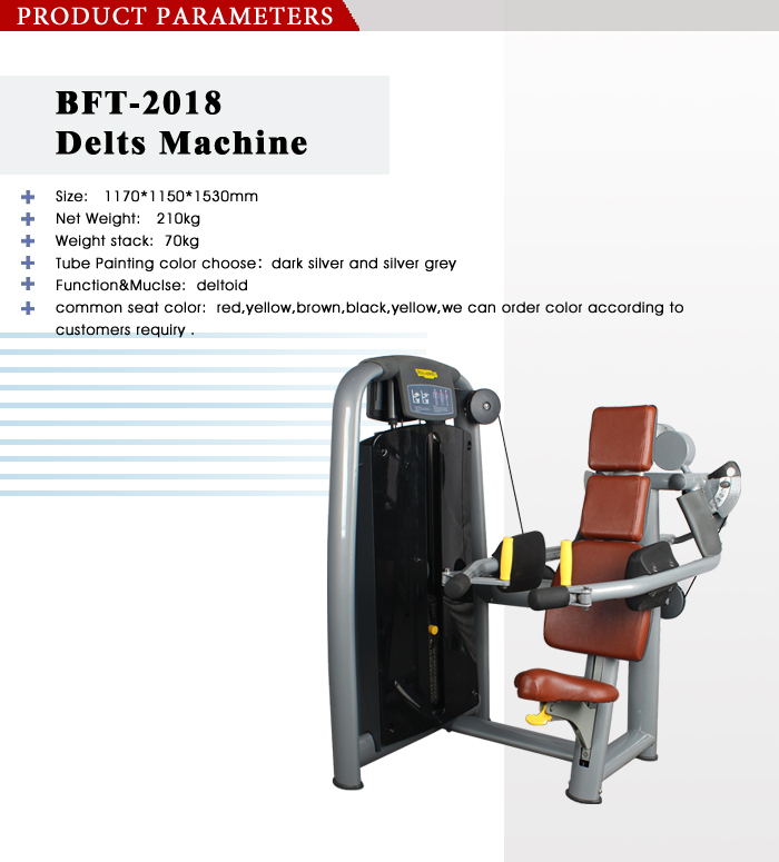 BFT-2018 Delts Machine hire fitness equipment